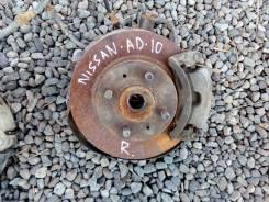 Ступица. Nissan: Wingroad, AD, Sunny California, Pulsar, 100NX, Sunny, Presea Двигатели: SR18DE, GA15DS, GA15DE, CD20, GA13DE, GA13DS, CD17, GA16DE, S...