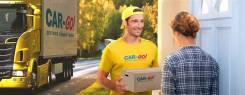 Транспортная компания CAR-GO доставка с колес