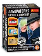 Наборы шпиона, детектива.