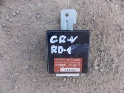 Блок управления дверями. Honda CR-V, RD1