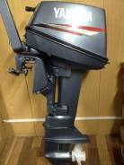 Yamaha. 8,00л.с., 2-тактный, бензиновый, нога S (381 мм)