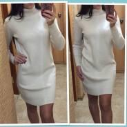 Платья-свитеры. 42, 44, 46, 48