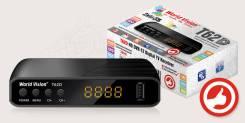 Ресивер Приставка Тюнер для Кабельного ТВ, DVB-T/T2, DVB-C.