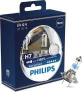 Набор ламп Philips Racing Vision H7 +150% яркости