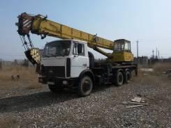 Ивановец КС-45717-1. Ивановец КС-45717A-1, 11 150 куб. см., 25 000 кг., 22 м.