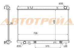 Радиатор INFINITY M45 06-10/NISSAN FUGA VK45 04-