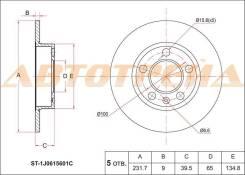 Диск тормозной зад VAG A1 10-/A3 97-03/TT 98-06/POLO V 09-/GOLF IV/V/JETTA V/FABIA 99-07/OCTAVIA 96-
