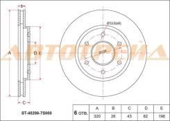 Диск тормозной передний Infiniti QX56/Armada 2WD/4WD, 04-07.04