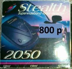 Радар детектор (антирадар) Stealth 2050