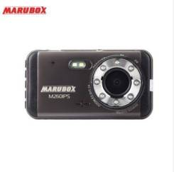 Marubox