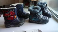Сапоги, ботинки, кеды, сандалии. 21, 22, 23, 24, 25, 26