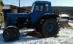 МТЗ 80. Трактор мтз-80. Под заказ