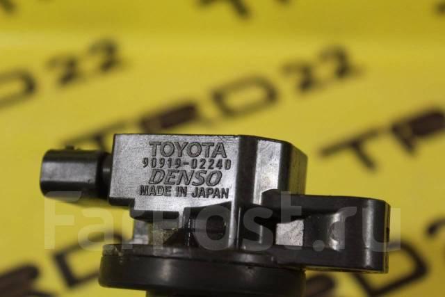 Катушка зажигания. Toyota: Platz, Yaris Verso, Ractis, WiLL Vi, Raum, Corolla Spacio, Soluna Vios, Sienta, Probox, Corolla Fielder, iQ, Echo Verso, Ec...