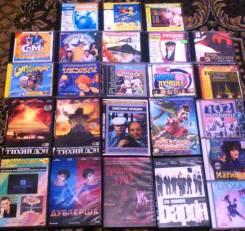 Диски CD + DVD (фильмы, игры, обучение и пр. )