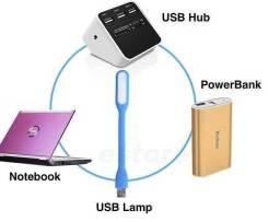 USB-подсветки.