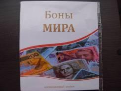 Альбом-папка для Бон / Банкнот