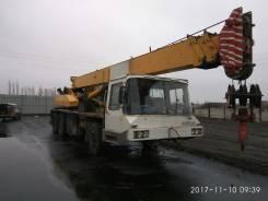 Днепр. Автокран продам или обменяю, 25 000 кг., 25 м.