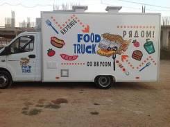 ГАЗ Газель Next. Продается Фуд трак Газель NEXT (Готовая кухня на колесах! ), 2 400 куб. см., 680 кг.