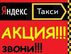 Свежие вакансии тимашевск www avito ru частные объявления по донецку украина