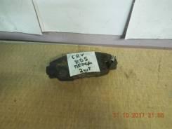 Колодка тормозная. Honda CR-V, RD5 Двигатели: K20A, K20A4, K20A5, K24A1