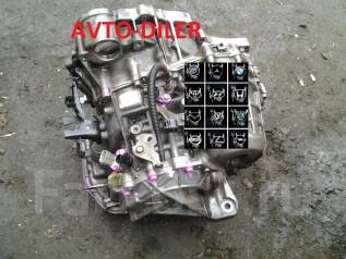 Датчик включения 4wd. Lexus: ES300h, RX330, ES200, RX350, RX450h, RX270, ES250, ES350, RX300 Двигатель 2GRFE