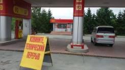 Продается АЗС в Надеждинском районе 727 км гострассы Хабаровск-Владиво