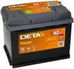 Стартерная аккумуляторная батарея стартерная аккумуляторная Deta DB621 Fiat / Lancia / Alfa: 51018463. Hyundai / Kia (Mobis): 01579A111K 55559 56219