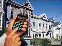 Экспресс оценка недвижимости