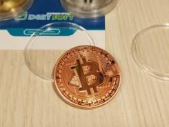 Сувенирная монета Биткоин / Bitcoin с 1 рубля