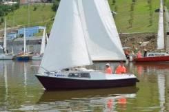 Парусная яхта Ассоль. Длина 5,60м., Год: 1989 год