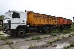 МАЗ 5516А8-336. Продается маз 5516А8-336 сельхозник с прицепом, 14 750 куб. см., 39 000 кг.