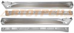 Накладка на подножку TOYOTA LAND CRUISER PRADO 02-09 комплект R+L (без креплений)