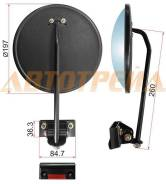 Зеркало нижнего вида KIA BESTA/ISTANA/GRACE круглое скреплением (d197mm) SL-378