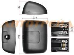 Зеркало нижнего вида HINO series (305x233mm SR600) SL-789