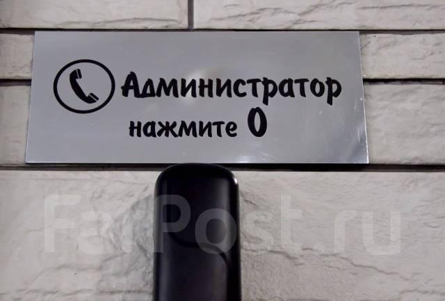 """VIP ВОК """"NEW ЭРА"""" на Тещином языке"""