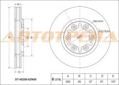 Диск тормозной передний NISSAN Atlas/Condor F23 00-, Caravan E24 93- ST-40206-02N00