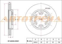 Диск тормозной передний NISSAN Atlas/Condor F23 93-99, Datsun D21/22 92-98 ST-40206-03N01