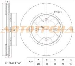 Диск тормозной передний NISSAN URVAN\ VANET 82-95 SAT4020604C01
