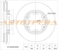 Диск тормозной перед NISSAN ATLAS F23/CARAVAN E24 93-