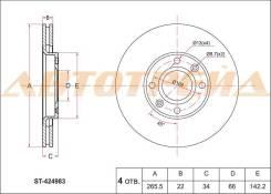 Диск тормозной перед CITROEN C3/4/5 DS3/4/BERLINGO 96-08/PEUGEOT 1007/206/307/PARTNER 96- ST-424983