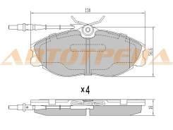 Колодки тормозные перед CITROEN XSARA 98-05/PEUGEOT 306 96-01/406 96-04
