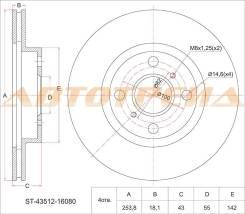 Диск тормозной перед TOYOTA COROLLA 2 EL43/RAUM EXZ1#/STARLET EP91/CYNOS EL44/54