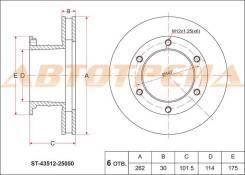 Диск тормозной передний TOYOTA ToyoAce/Dyna 150/200, LY6#/LY21#,BU6#/8#/10#, 87-95-