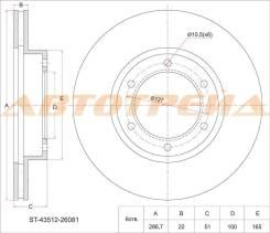 Диск тормозной передний TOYOTA Dyna/ToyoAce LY1## 96-, HiAce/Truck LY15#/LH56/66/85/95 95-