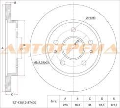 Диск тормозной передний TOYOTA Cami J10#/J122 99-05, DH Terios J10#/J122 97-05 ST-43512-87402