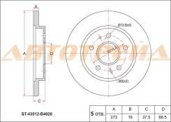 Диск тормозной передний TOYOTA RUSH J210 06-