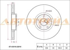 Диск тормозной перед LH LEXUS GS30/35/43/460