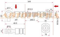 Шланг тормозной передний (Таиланд) NISSAN ATLAS/CONDOR 88- LH=RH