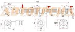 Шланг тормозной передний (Таиланд) NISSAN BLUEBIRD/PRIMERAI/NFINITI G20 94-01 LH ST-46210-2J006