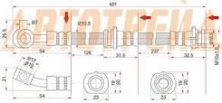 Шланг тормозной передний (Таиланд) NISSAN CUBE/MARCH/MICRA 97-02 LH=RH
